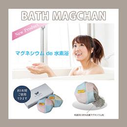 13824 円(税込)