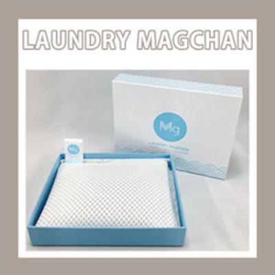 laundrymaguchan